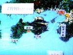 紀伊水道を通って太平洋へ