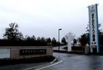 あすたむらんど徳島駐車場入口