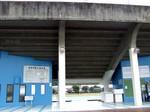 徳島市陸上競技場の正面