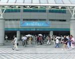 東京ドームの正面