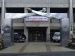 美作ラグビー・サッカー場の正面入口
