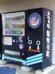 岡山湯郷Belle支援の自動販売機