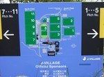 Jヴィレッジの案内図