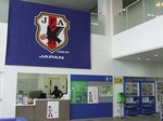 大きな日本サッカー協会の旗