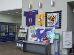 ワールドカップ関連の展示