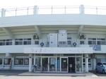 防府スポーツセンター野球場の正面