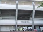サッカー・ラグビー場の正面