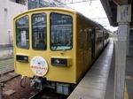 近江鉄道のギャラリートレイン