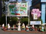 吉野川遊園地の案内図