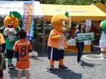 愛媛FCのマスコットたち