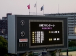川崎のベンチ入りメンバー