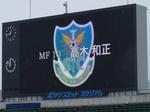 栃木SCのスタメン発表