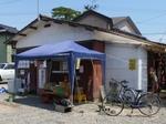 津波復興支援センター