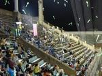 三塁側の応援席