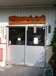 山下うどん店の入口