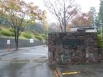 横浜・健志台キャンパスの入口